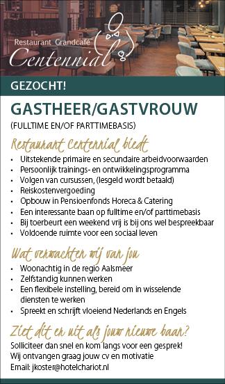 Vacature Gastvrouw/Gastheer