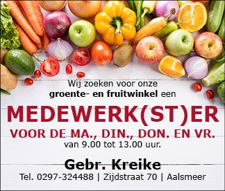 Vacature Groente- en fruitwinkel medewerk(st)er