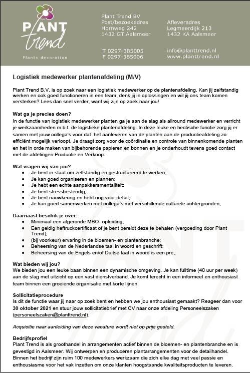 Vacature Logistiek medewerker plantenafdeling