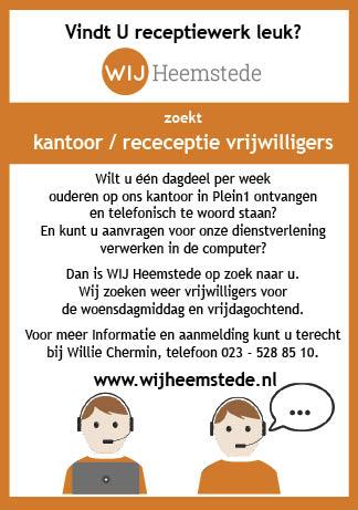 Vacature Kantoor/Receptie vrijwilliger